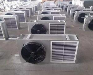 High reputation Outdoor Lighting Ballast - Warming System – Hanyang